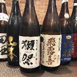 にくまれ屋厳選の日本酒!数量には限りがあります!