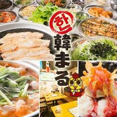 KOREAN KITCHEN ハンマル 勝川店