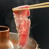 ◆国産牛しゃぶしゃぶ 上質の牛肉を各種ご用意
