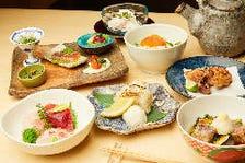 おまかせ9500円コース《全8品》季節の食材を使った贅沢コース 接待・記念日・誕生日にも最適