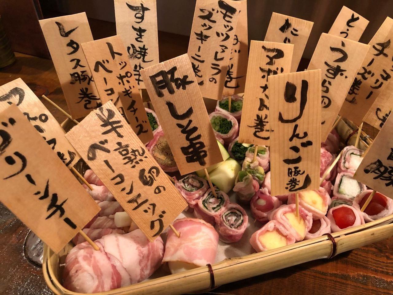 日替わり含め20種類!やさい巻き串198円(税込)~