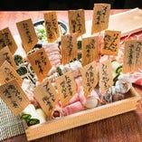 串焼き盛合せ(6本)