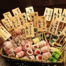 旬野菜×豚肉!名物博多やさい巻き串