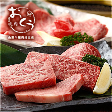 烧肉おくう GEMS新横滨店