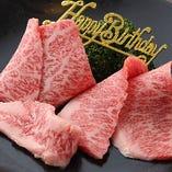お誕生日のお祝いにプレゼント♪特撰和牛カルビ