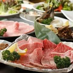 焼肉おくう GEMS新横浜店