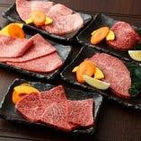 希少部位のお肉いろいろ