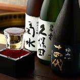 日本各地の銘酒を取り揃えました