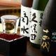 日本酒も豊富な種類でご用意