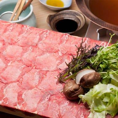 肉 酒 だし 牛タンしゃぶしゃぶ専門店 ごふくや 近鉄四日市店 コースの画像