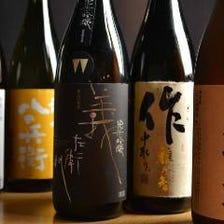 三重県産から全国のこだわりの日本酒