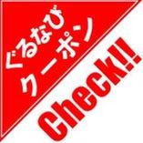 【予約限定】 5500円→5000円★6600円→6000円★7700円→7000円に
