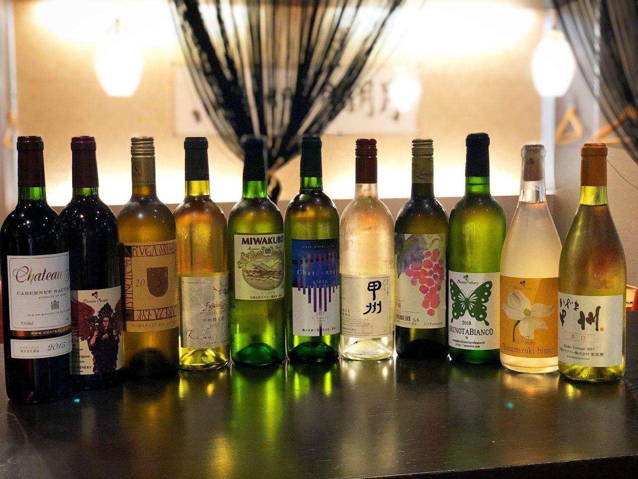 山梨県産ワインを100種類150本ご用意