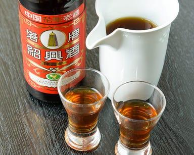 中国居酒屋ダイニング 鳳凰閣 溝の口 メニューの画像