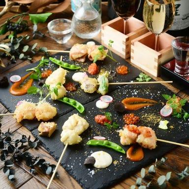 肉とフレンチ串 ネオビストロ 大衆ロッシーニ 栄伏見店 こだわりの画像