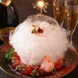 誕生日・記念日のお祝いは「ロッシーニ」にお任せ♪