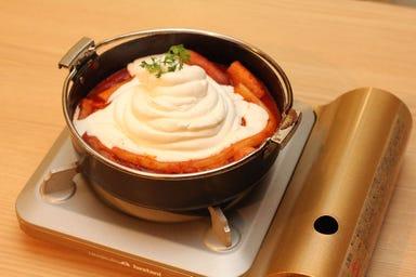 KOREAN KITCHEN&二色鍋 かん菜  メニューの画像