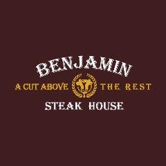 BENJAMIN STEAK HOUSE (ベンジャミンステーキハウス)京都