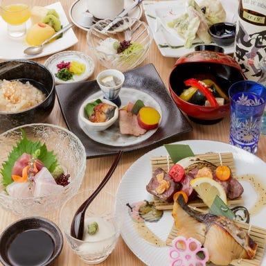 京の台所 居酒屋 八朔  コースの画像