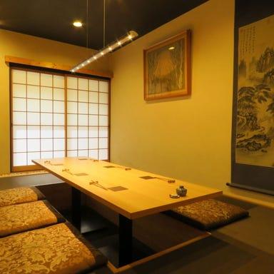 京の台所 居酒屋 八朔  店内の画像