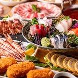 絶品九州料理!【九州の食材や料理で本格和食】
