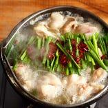 人気のお鍋が大集合!【豊富な九州料理】