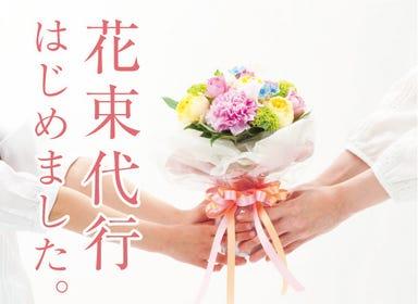 千の庭 川口店 メニューの画像