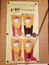 ツートン生ビール