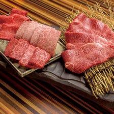 「大和(やまと)」〜 美味しさの饗宴 〜