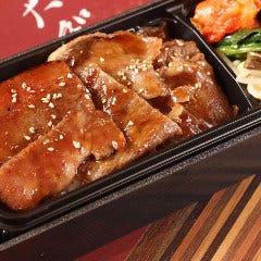 大和牛焼肉弁当(並)