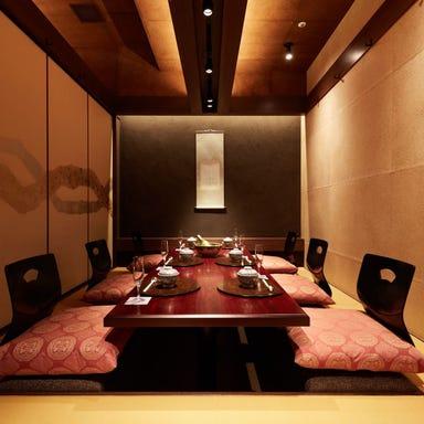 個室和食 東山 新宿本店 店内の画像