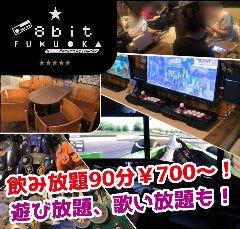 ゲームカフェバー 8bit