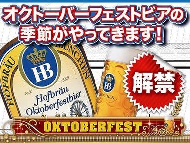 樽生30種 世界のビール博物館 グランフロント大阪店 こだわりの画像