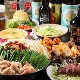 全ての宴会コースで給食唐揚げ、もつ鍋が召し上がれます!宴会の御予約は5名様~となります。