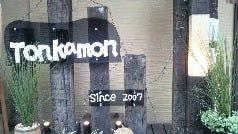 tonkamon(とんかもん)