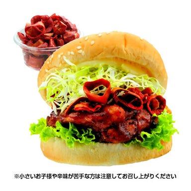 ドムドムハンバーガー 小平店 メニューの画像