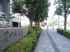 とうきょうスカイツリー駅 浅草駅 本所吾妻橋駅を下車した後、墨田区役所を目指して下さい。