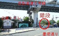 隅田公園内に枕橋際公衆トイレがあり約50メートルほど公園内を進むと隅田川テラスの階段がございます