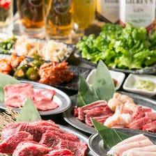 【120分食べ放題】お時間たっぷり♪焼肉を満喫!『スタンダードコース』<全62品>|宴会 飲み会