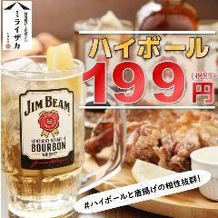 【コスパ◎ミライザカではビームハイがいつでも1杯199円(税抜)】