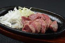 肉のプロが厳選した鉄板ステーキ