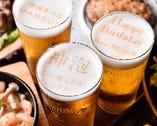 ビールアート【東京都】