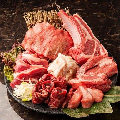 個室で食べ放題 ジンギスカン邸 ラム王  メニューの画像