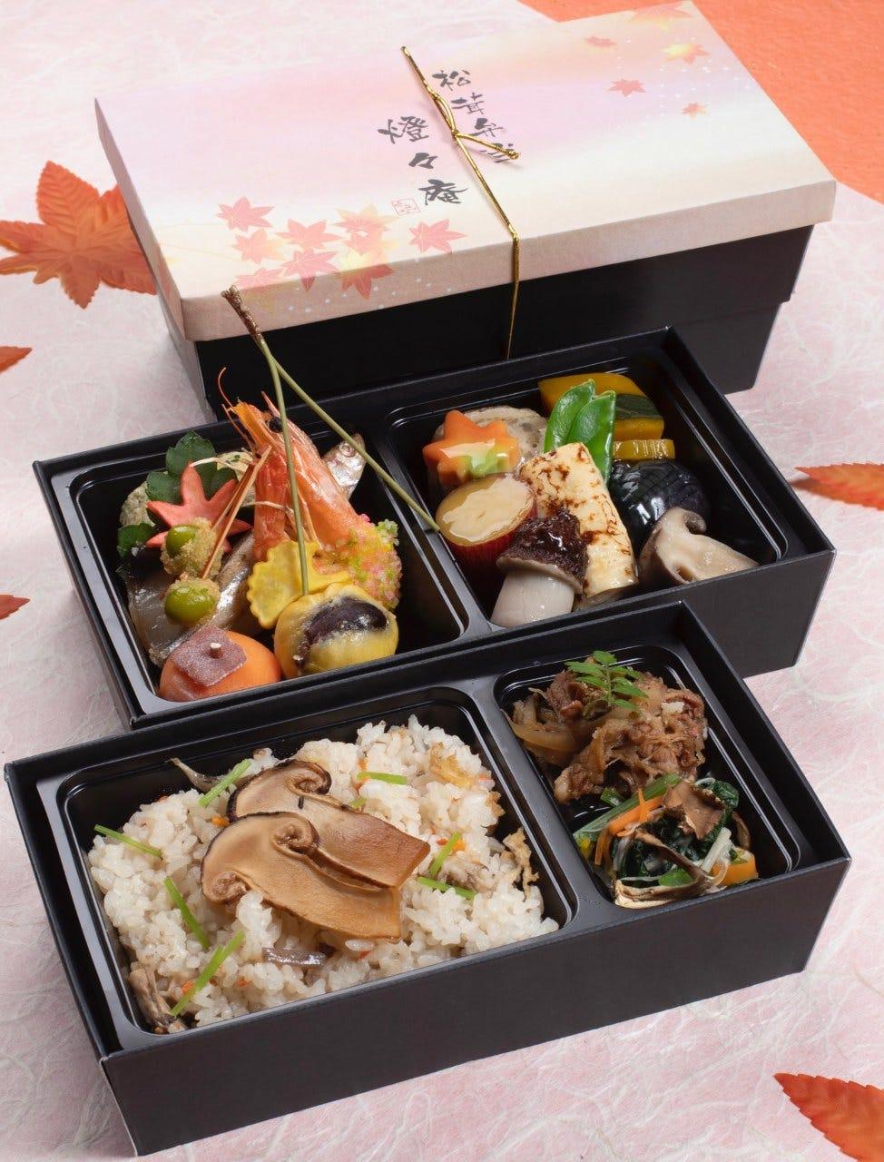 松茸弁当 2,000円(税込)