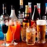 【種類豊富】 宴会を盛り上げるドリンク揃い!好みの一杯で乾杯
