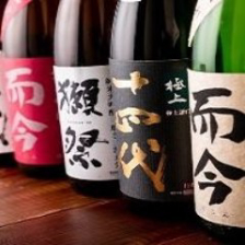限定メニューと種類豊富な日本酒!
