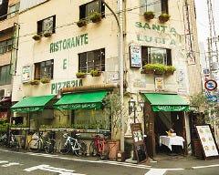 Ristorante e Pizzeria SANTA LUCIA