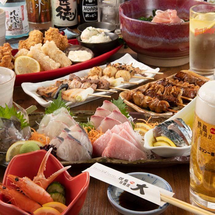 居酒屋ビッグ 本川越店