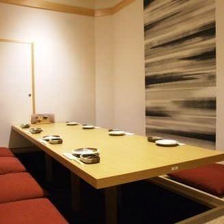 すし 魚游(うおゆう) 横浜 鶴屋町店 店内の画像