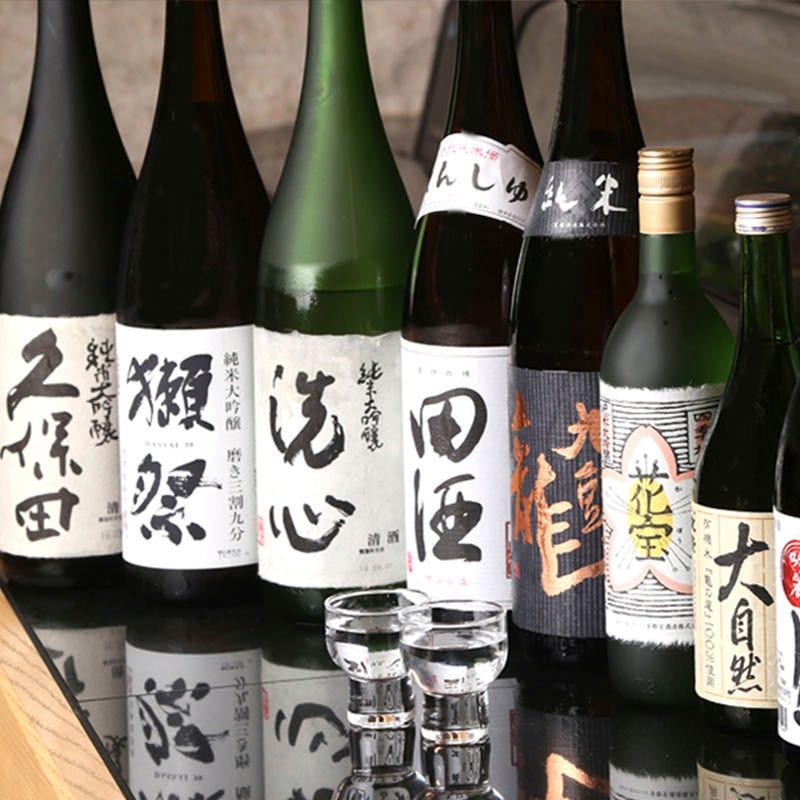 「日本酒」に惚れてそろえました